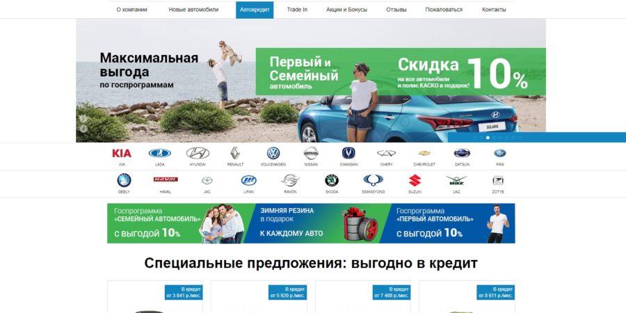 Лого Моторс в Ижевске